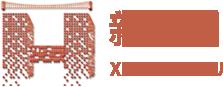 哈尔滨工程质量检测