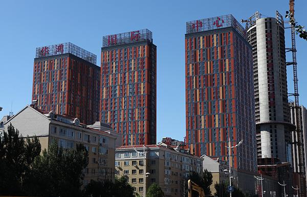 华鸿国际中心
