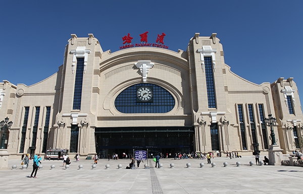 哈尔滨站北广场