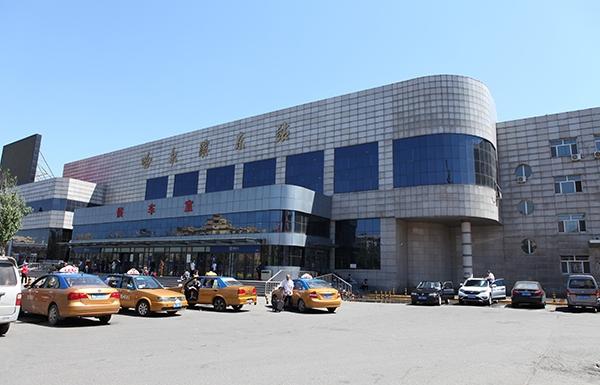 哈尔滨东站